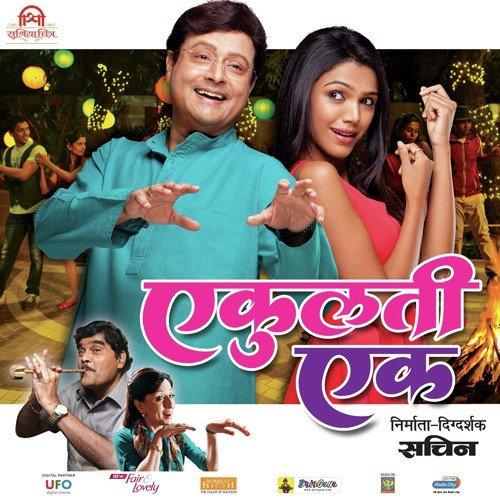 Navra Mazha Navsacha Malayalam Movie Download Free