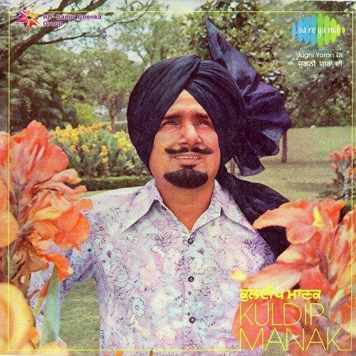 Mitran Nu Dhokha Denei (Full Song)
