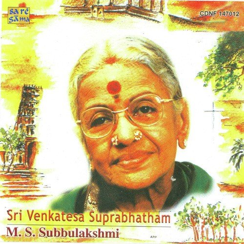 Download m. S. Subbulakshmi songs 1. 0. 0. 1 apk (4. 57mb), for android.
