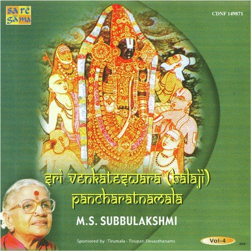 balaji pancharatnamala vol 3 by ms subbulakshmi