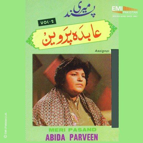 Abida Parveen Meri Pasand Vol 2 Songs