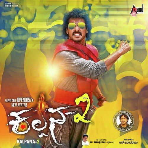 upendra 2 telugu movie free download 41