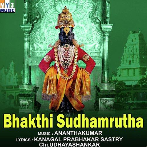 Bhakthi Sudhamrutha