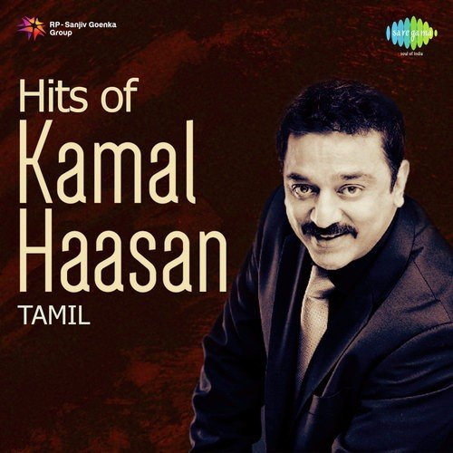 tamil hit songs mp3 download 2015