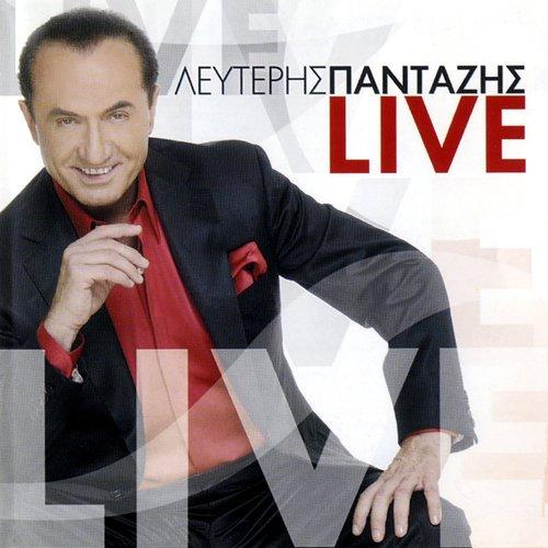 Efta Noma Se Ena Doma (Full Song) - Lefteris Pantazis