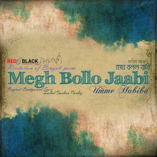 Bartho Prem Lyrics - Megh Bollo Jaabi (Bengali Poem Recitation