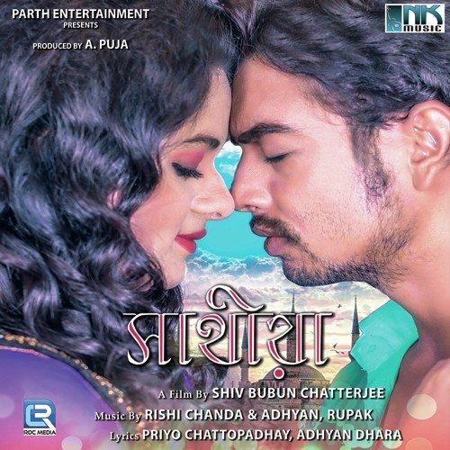 download sathiya