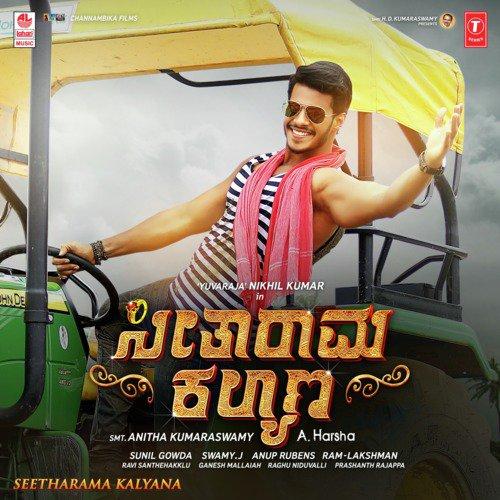 Mangalyam tantunanena tamil song download