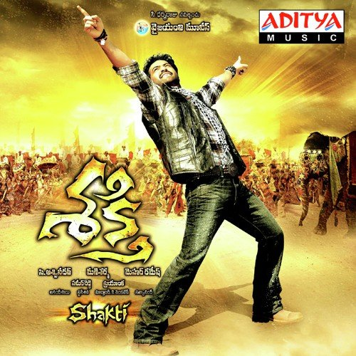 Ntr Ipl Add Download: Download Shakti Song Online Only On
