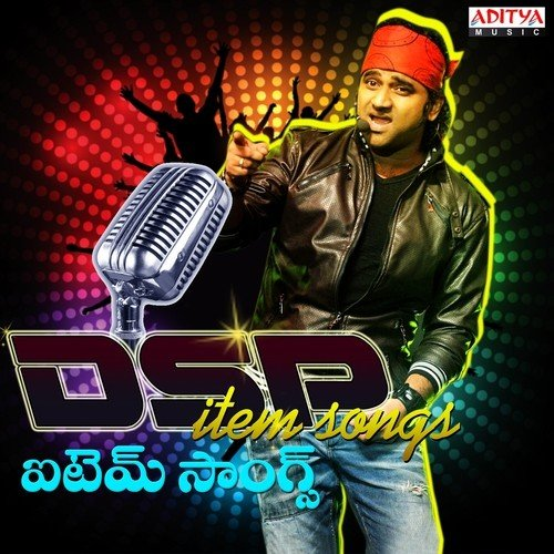 DSP Item Songs Songs - Download and Listen to DSP Item Songs