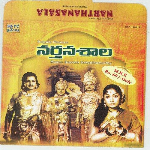 Jayagana Naayaka