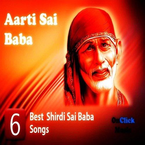 Ananta Tula Re (Full Song) - Kailash Hare Krishna Das - Download or
