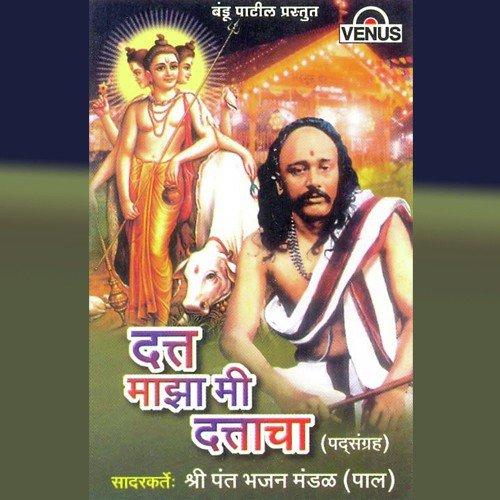Shri Pant Bhajan Mandal (Paal)