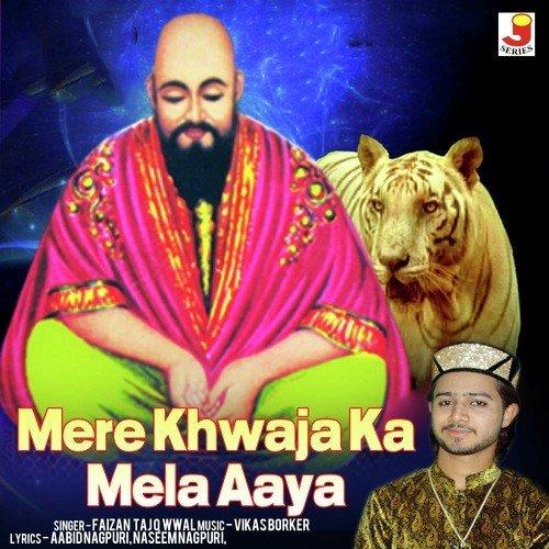 Faizan Taj Qawwal
