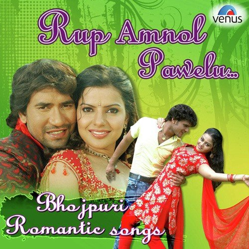 Rup Anmol Pawalu
