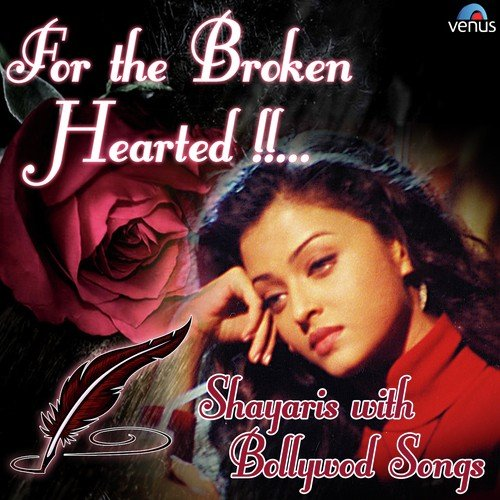 Apna desh hindi movie songs free download.