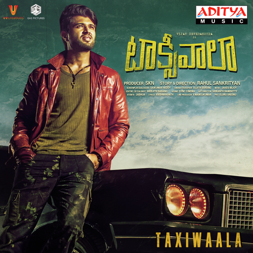 Maate Vinadhuga Song - Download Taxiwaala Song Online Only