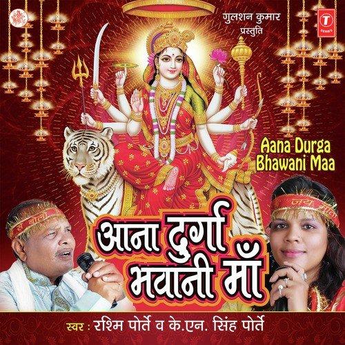 Aana-Durga-Bhawani-Maa-Hindi-2015-500x50