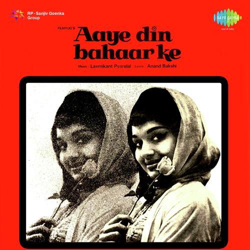 Mere Dushman (Full Song) - Aye Din Bahar Ke - Download or