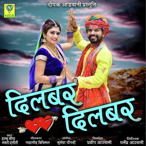 Sambhu Meena