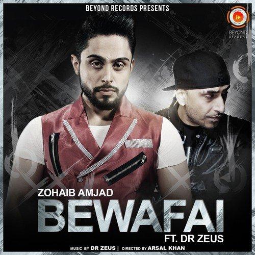 Teri Bewafai Satyajeet Song Mp3: Bewafai (feat. Dr. Zeus) (Full Song)