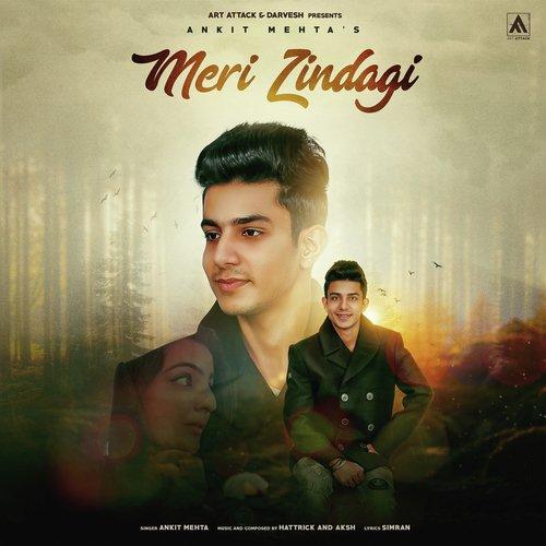 Meri-Zindagi-Punjabi-2018-20180218135011