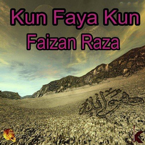 Dua-e-kun fiyakoon by qudtarullah shahab [pdf document].