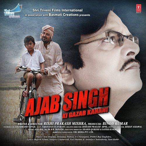 Ajab-Singh-Ki-Gajab-Kahani-Hindi-2017-50