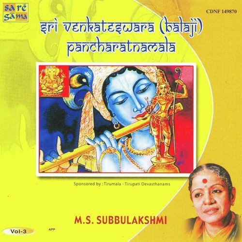 Dasavataram -Gita Govindam (Ragamalika) Song - Download