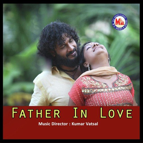 Father In Love By Devanand Download Or Listen Free Only On Jiosaavn