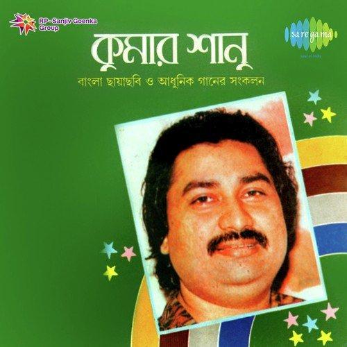 E Bangla Bale Amay