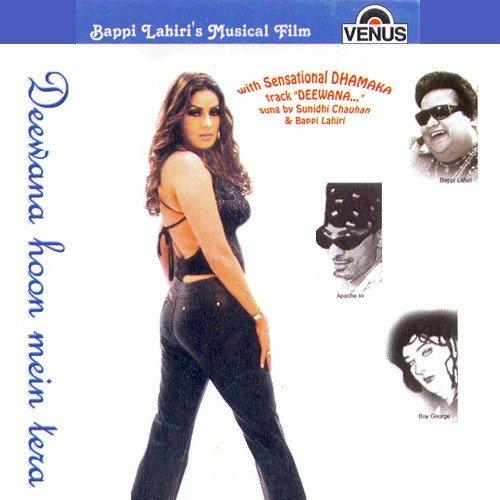Sakhiya Song Download: Download Deewana Hoon Mein Tera