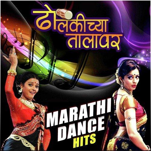Baai mala jayacha nandayala mp3 song download dholkichya talawar.