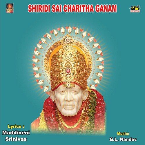 shiridi sai charitha ganam a rama devi download or listen free