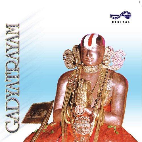 Sri bashya stotram by malola kannan on amazon music amazon. Com.