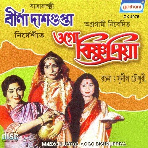 Jatra nepali movie official teaser [bipin karki, rabindra singh.