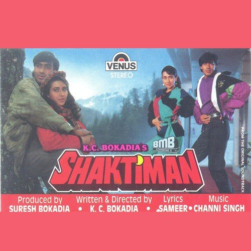 Shaktiman-1993-500x500.jpg