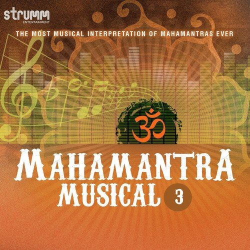 Sarva Mangal Mangalye - Devi Shloka Song - Download