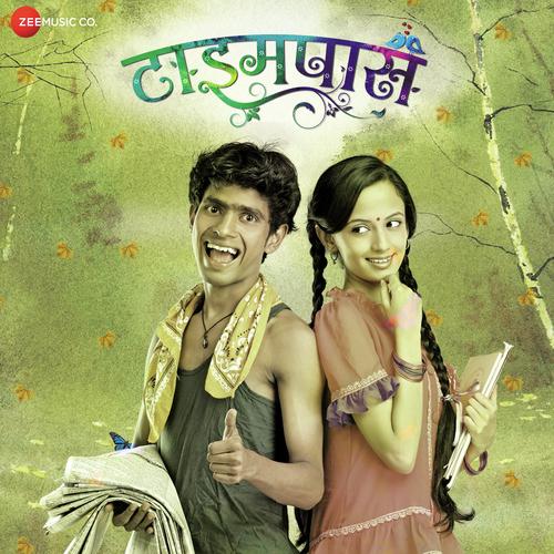 Chinar-Mahesh