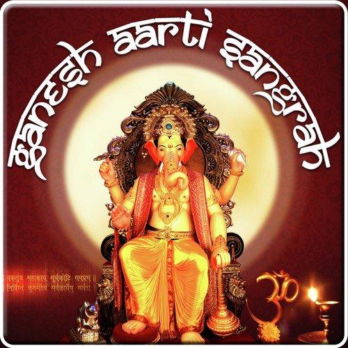"Neno Ki Songpk Download: Sukhkarta Dukhartaa (From ""Anup Jalota Bhajan Sandhya"