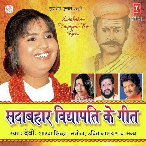 Sadabahar vidyapati ke geet devi download or listen free.