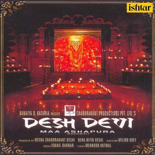 Desh Devi