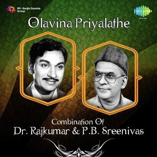 Téléchargement de film badavara bandhu kannada mp3 song.