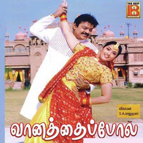 Vanathai pola mp4 movie free download | clicexromoti.