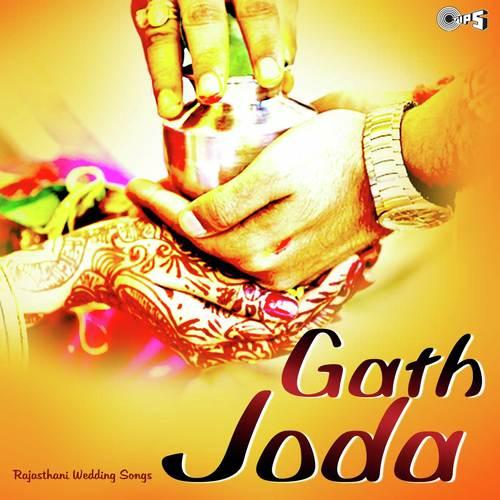 Gath Joda Rajasthani Wedding Songs 2015