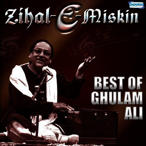 Zihal-e-miskin mp3 song download ananthu v/s nusrath zihal-e.