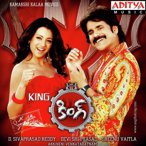 King - All Songs - Download or Listen Free Online - Saavn