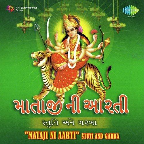 Mataji Ni Aarti Stuti And Garba