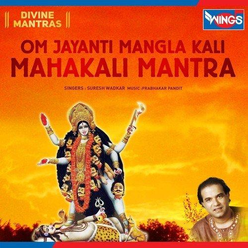 Maha kali mantra mp3 download.
