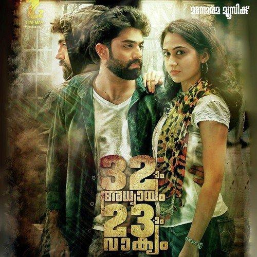 Malayalam 3 AM Free Download